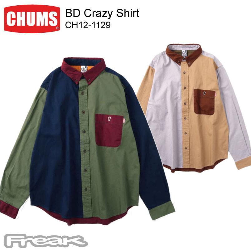 カラフルな配色が魅力のコットンツイルシャツ CHUMS チャムス レディース シャツ CH12-1129 ※取り寄せ品 Shirt Crazy 本日の目玉 タイムセール BDクレイジーシャツ BD