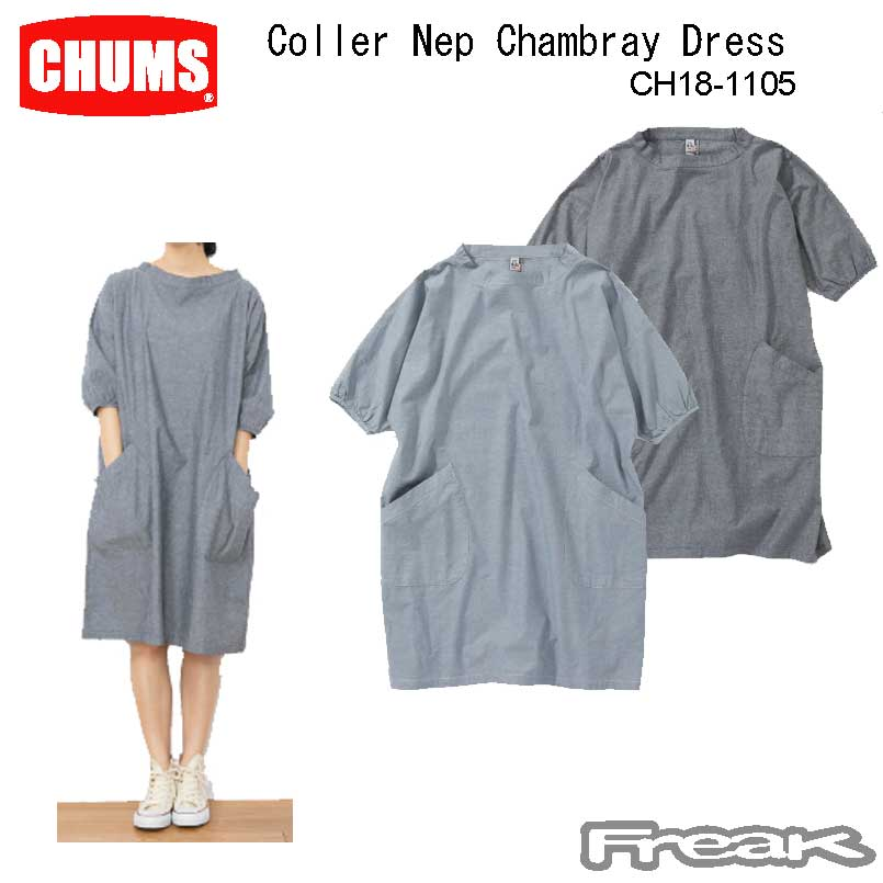 CHUMS チャムス Chambray Nep レディース レディース スカート CH18-1105<Coller Nep Chambray Dress カラーネップシャンブレードレス(ワンピース)>※取り寄せ品, inter-actオンラインショップ:dede87ba --- officewill.xsrv.jp