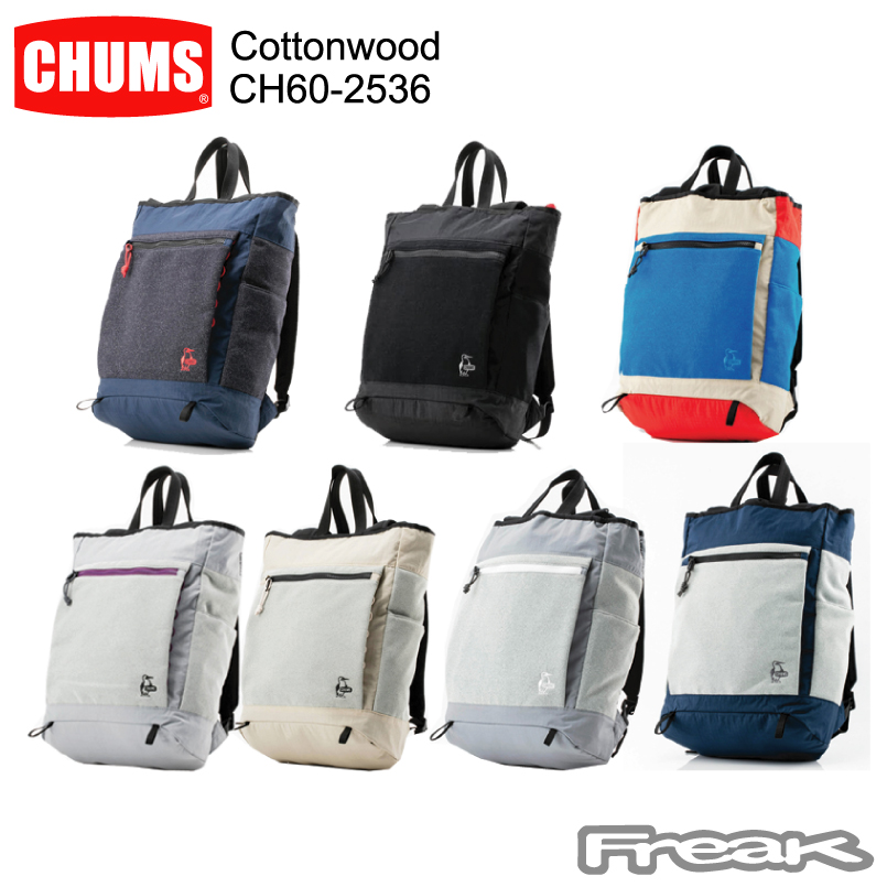 CHUMS チャムス バックパック CH60-2536<Cottonwood コットンウッド(リュック/デイパック)>※取り寄せ品
