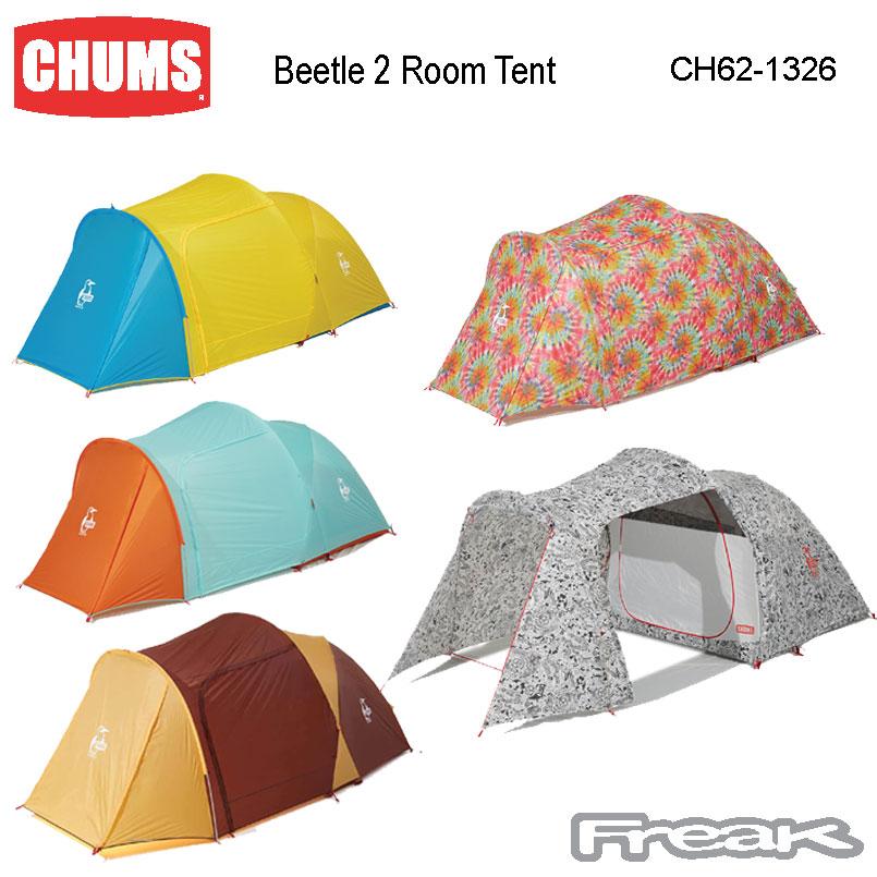 CHUMS チャムス テント アウトドア キャンプ CH62-1326<Beetle 2 Room Tent  ビートルツールームテント>※取り寄せ品【6月2日以降順次発送】