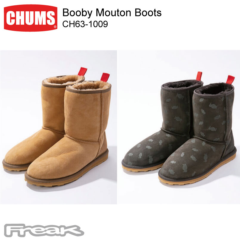 新登場!チャムズムートンブーツ あす楽CHUMS チャムスムートンブーツ CH63-1009<Booby Mouton Boots ブービームートンブーツ>レディースRSS