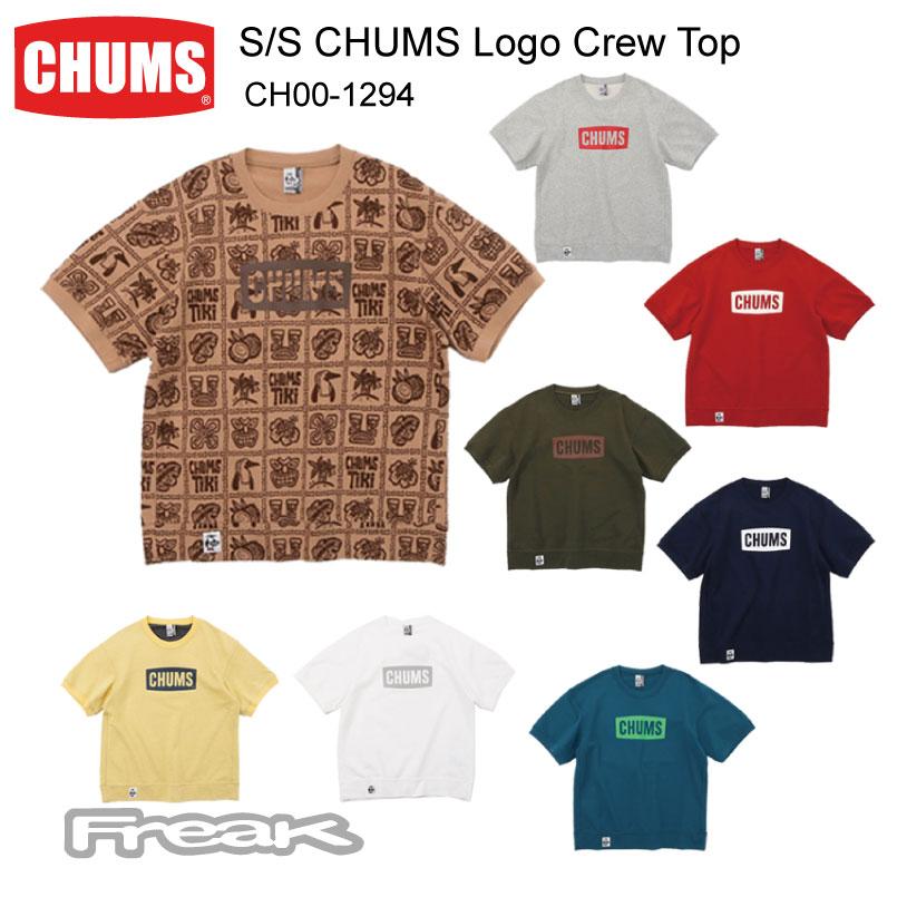 メーカー在庫限り品 春~夏にちょうどよい 半袖のスウェットクルートップ CHUMS チャムス 公式ストア メンズ トップス CH00-1294 Crew Top Logo ショートスリーブチャムスロゴクルートップ ※取り寄せ品 S