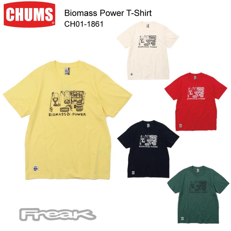 リサイクルコットンを使用した 地球に優しいTシャツ CHUMS チャムス メンズ 大幅にプライスダウン トップス Tシャツ バイオマスパワーTシャツ T-Shirt CH01-1861 ※取り寄せ品 迅速な対応で商品をお届け致します Biomass Power