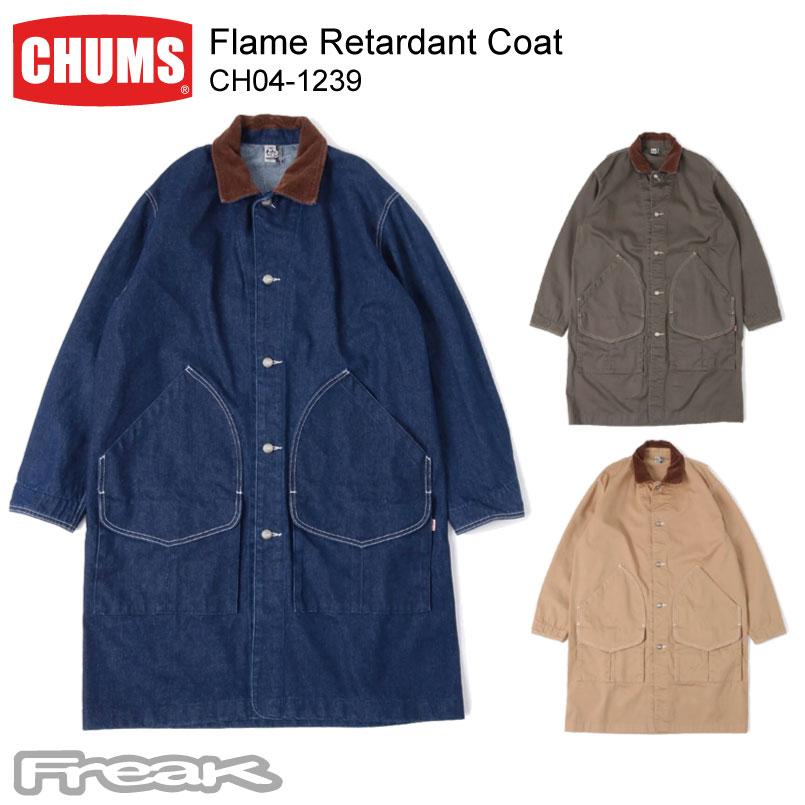 CHUMS チャムス メンズ ジャケット コート CH04-1239<Flame Retardant Coat フレイムリターダントコート>※取り寄せ品