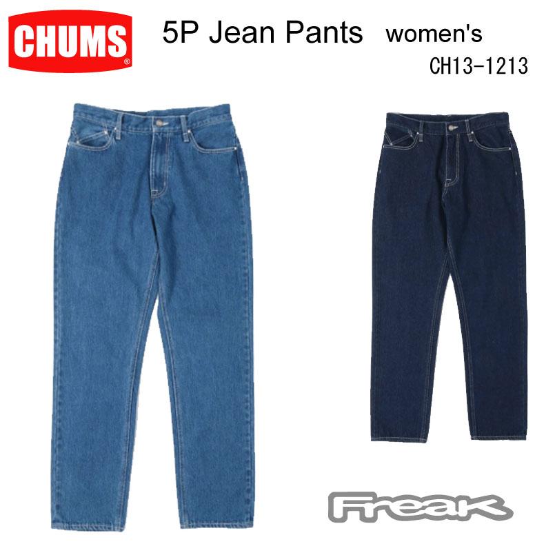 オールシーズン着用可能 人気の製品 ベーシックなデニムパンツ CHUMS チャムス 実物 レディース CH13-1213 5P ロングパンツ Women's ※取り寄せ品 Jean 5Pジーンパンツ Pants
