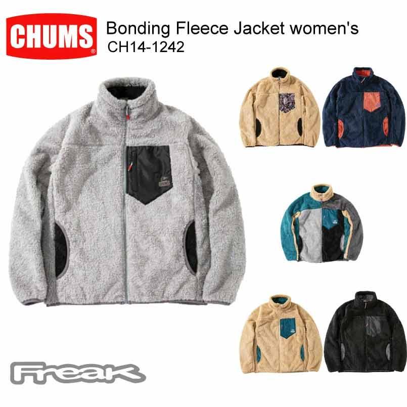 CHUMS チャムス レディース ジャケット コート CH14-1242<Bonding Fleece Jacket Womensボンディングフリースジャケット(アウター/フリース)>※取り寄せ品