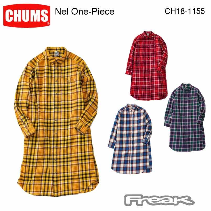 CHUMS チャムス レディース ワンピース ch18-1155<Nel One-Piece ネルワンピース(ワンピース|スウェット)>※取り寄せ品