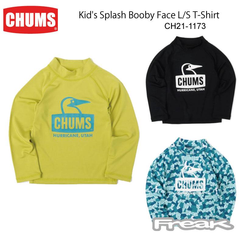 紫外線対策に活躍 ロングスリーブのラッシュガード CHUMS チャムス キッズ Tシャツ まとめ買い特価 CH21-1173 Kid's T-Shirt 値引き ※取り寄せ品 Booby Face Splash キッズスプラッシュブービーフェイスロングスリーブTシャツ S L