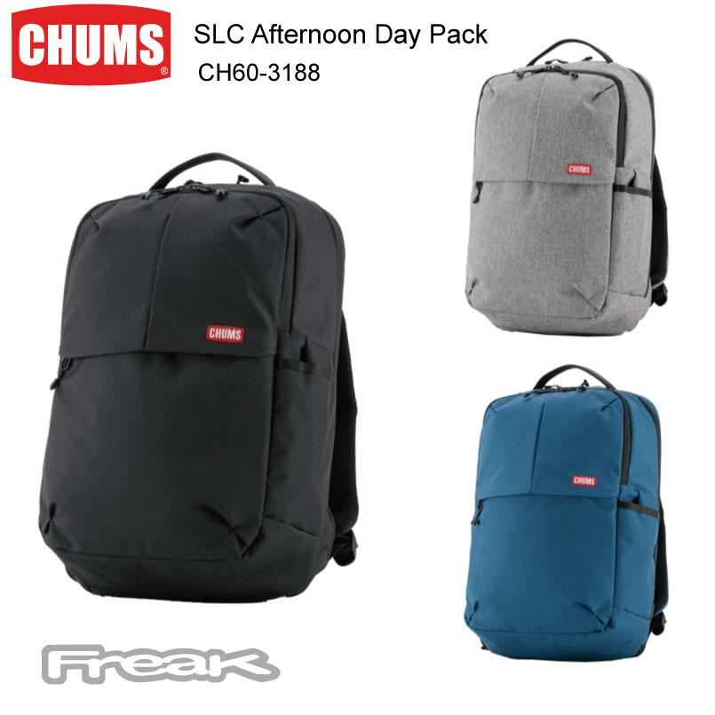 タウンユースからビジネスにもお勧め 17Lの薄型デイパック CHUMS チャムス リュック 感謝価格 デイパック CH60-3188 バックパック Pack SLCアフタヌーンデイパック SLC Afternoon 出荷 Day ※取り寄せ品