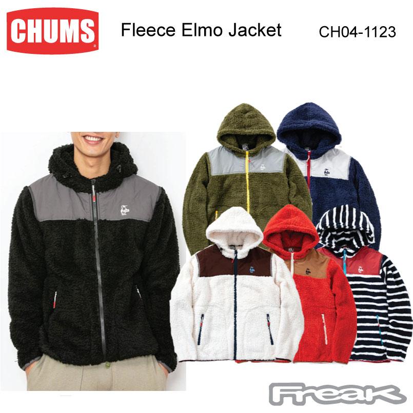 CHUMS チャムス メンズ ジャケット CH04-1123<Fleece Elmo Jacket フリースエルモジャケット(アウター/フリース) >※取り寄せ品