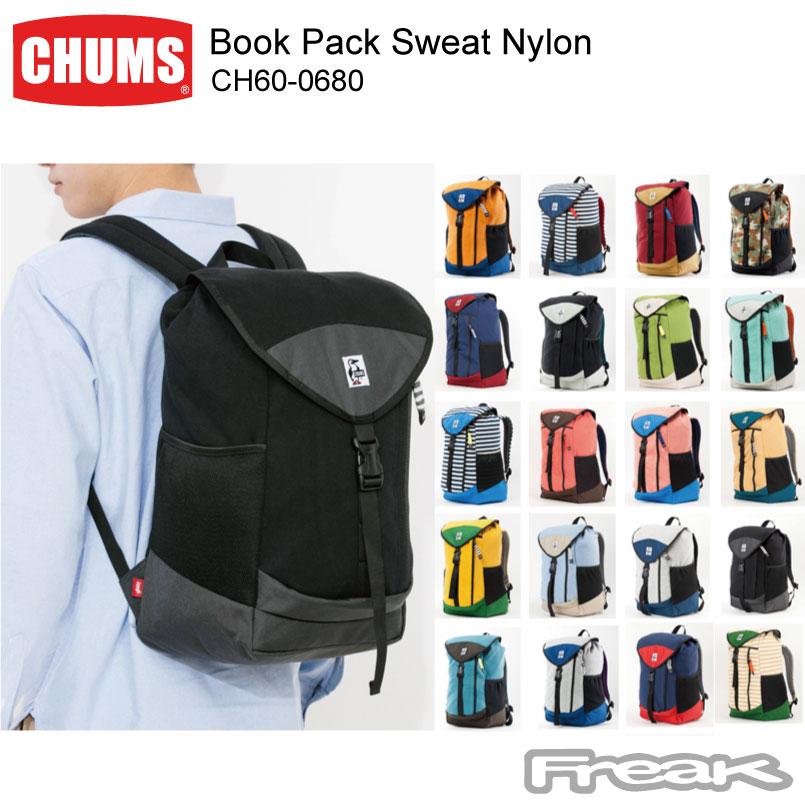 CHUMS チャムス チャムス CH60-0680<Book Pack Pack Sweat Nylon- Nylon- ブックパックスウェットナイロン>※取り寄せ品, US-NEXT:2843edd7 --- officewill.xsrv.jp