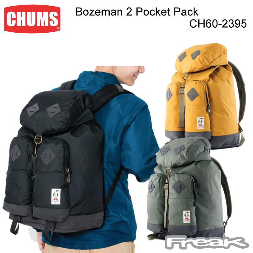 CHUMS チャムス バッグ パック CH60-2395<Bozeman 2 Pocket Pack ボーズマン2ポケットパック>※取り寄せ品