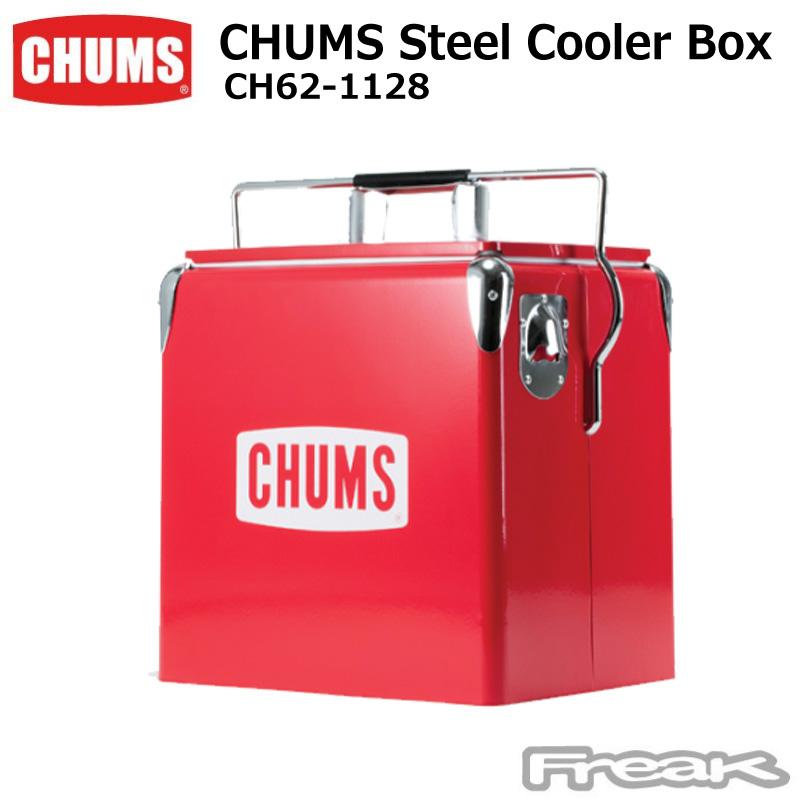 CHUMS チャムス CH62-1128<Steel Cooler Box スチールクーラーボックス>