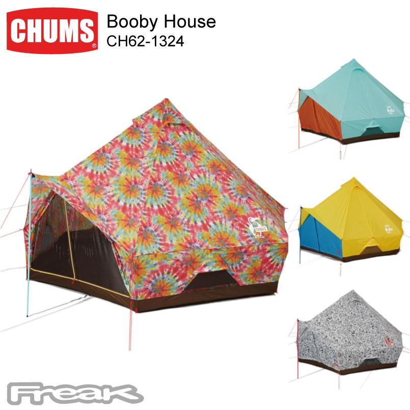 CHUMS チャムス テント アウトドア キャンプ CH62-1324<Booby House ブービーハウス>※取り寄せ品【6月2日以降順次発送】