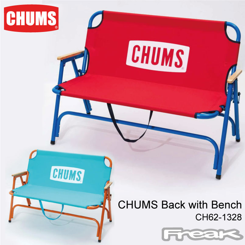 CHUMS チャムス チェア 椅子 キャンプ アウトドア CH62-1328<CHUMS Back with Bench チャムスバッグウィズベンチ>※取り寄せ品