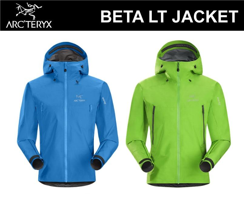数量限定【最大1200円クーポン】配布中!!あす楽 国内正規品 ARC'TERYX アークテリクス <Beta LT Jacket Mens ベータ LT ジャケット メンズゴアテックスジャケット>GORE-TEX #13473arcteryx