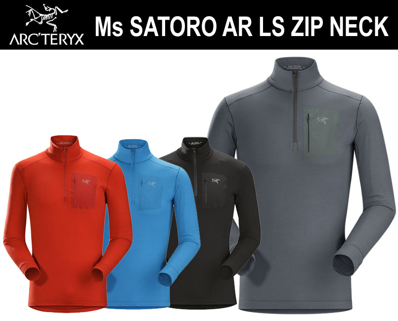 あす楽 国内正規品 ARC'TERYX アークテリクス <Satoro AR Zip Neck LS Mens メンズファーストレイヤー> #16269arcteryx