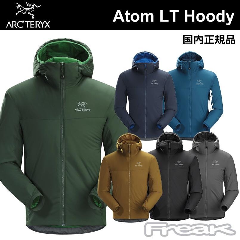 ARC'TERYX アークテリクス <Men's Atom LT Hoody アトムLTフーディ メンズインサレーションジャケット> arcteryx