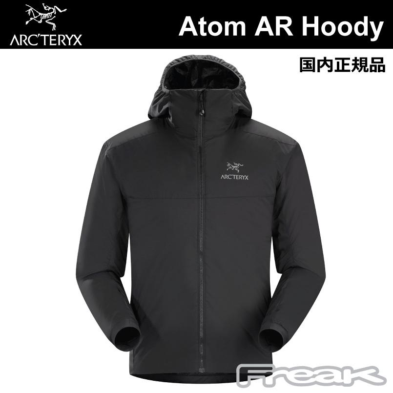 ARC'TERYX アークテリクス <Men's Atom AR Hoody black アトムARフーディ メンズインサレーションジャケット> arcteryx