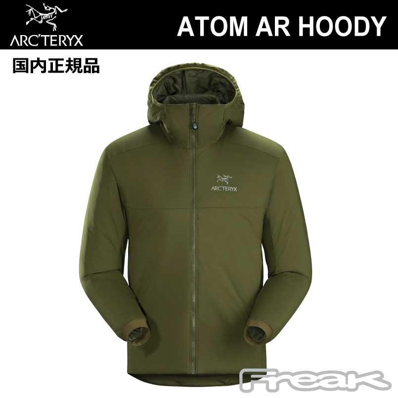 国内正規品 2019秋冬モデル ARC'TERYX アークテリクス <Men's Atom AR Hoody BUSHWHACK アトムARフーディ メンズインサレーションジャケット> arcteryx
