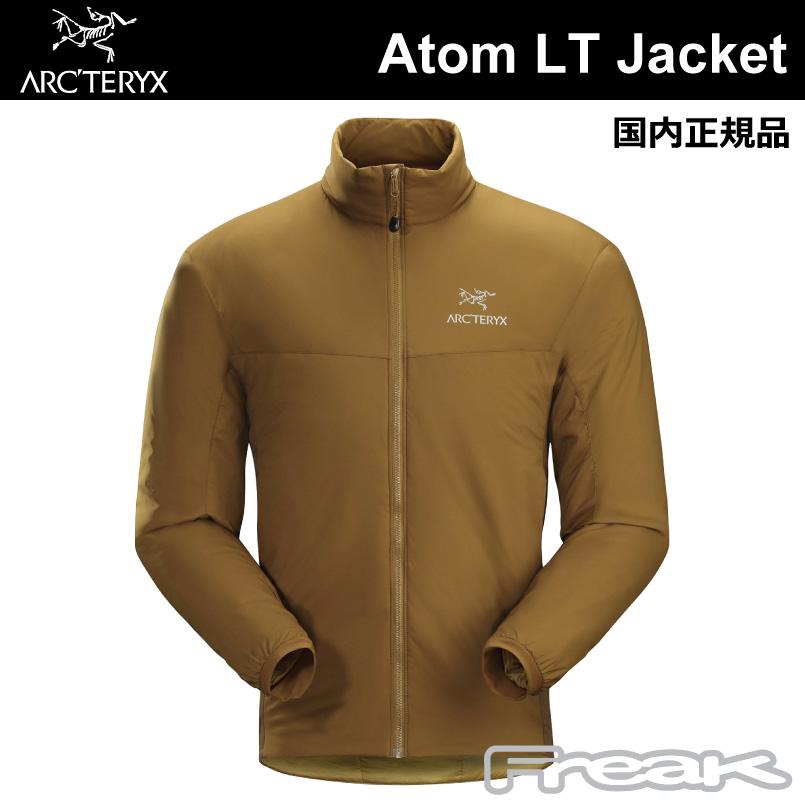 ARC'TERYX アークテリクス <Men's arcteryx Atom <Men's LT Jacket Caribou アトムLTジャケット メンズインサレーションジャケット>2018-2019 LT arcteryx, 知育玩具おままごと枕 Babyaction:632b9d9d --- jphupkens.be