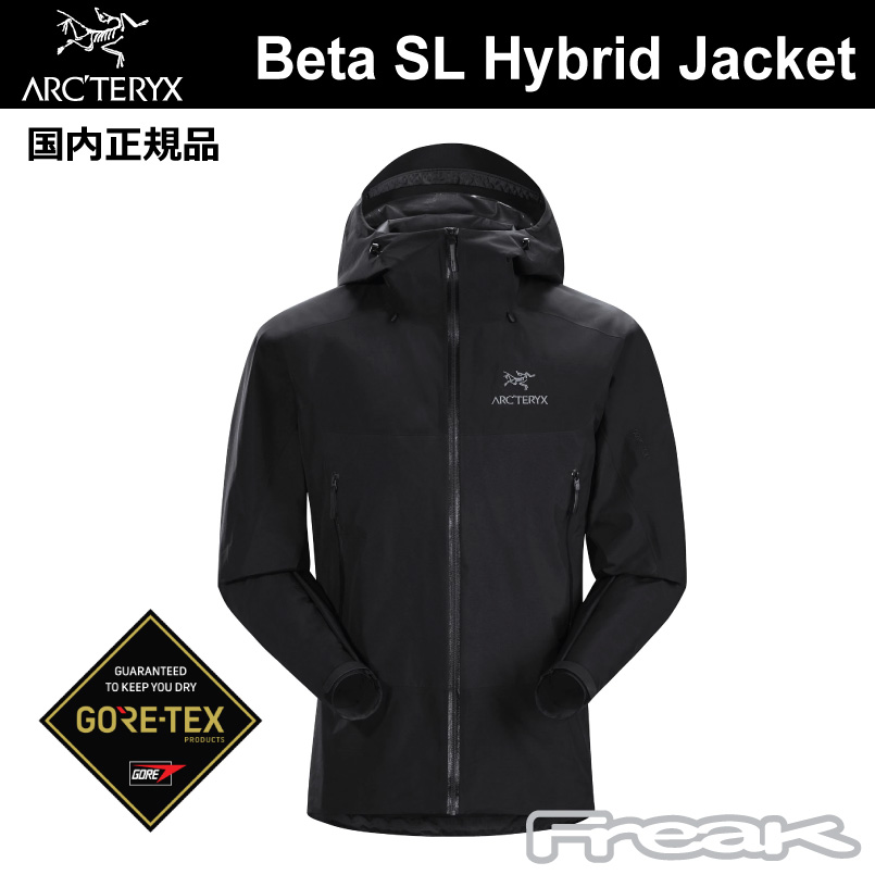 ARC'TERYX アークテリクス <ベータ SL ハイブリット ジャケット メンズ Mens Beta SL Hybrid Jacket BLACK>ゴアテックス GORE-TEX arcteryx