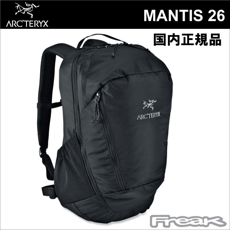 【最大1200円クーポン】3/8 9:59まで!アークテリクス ARC'TERYX <マンティス26 デイパック Mantis26L Daypack BLACKII >arcteryxリュック バッグ バックパック