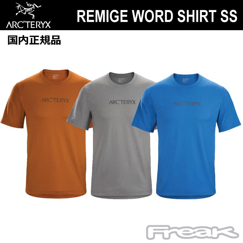 軽くて蒸れにくいシャツ ARC'TERYX アークテリクス <レミージ シャツ メンズ Remige Word SS T-Shirt mens > arcteryx