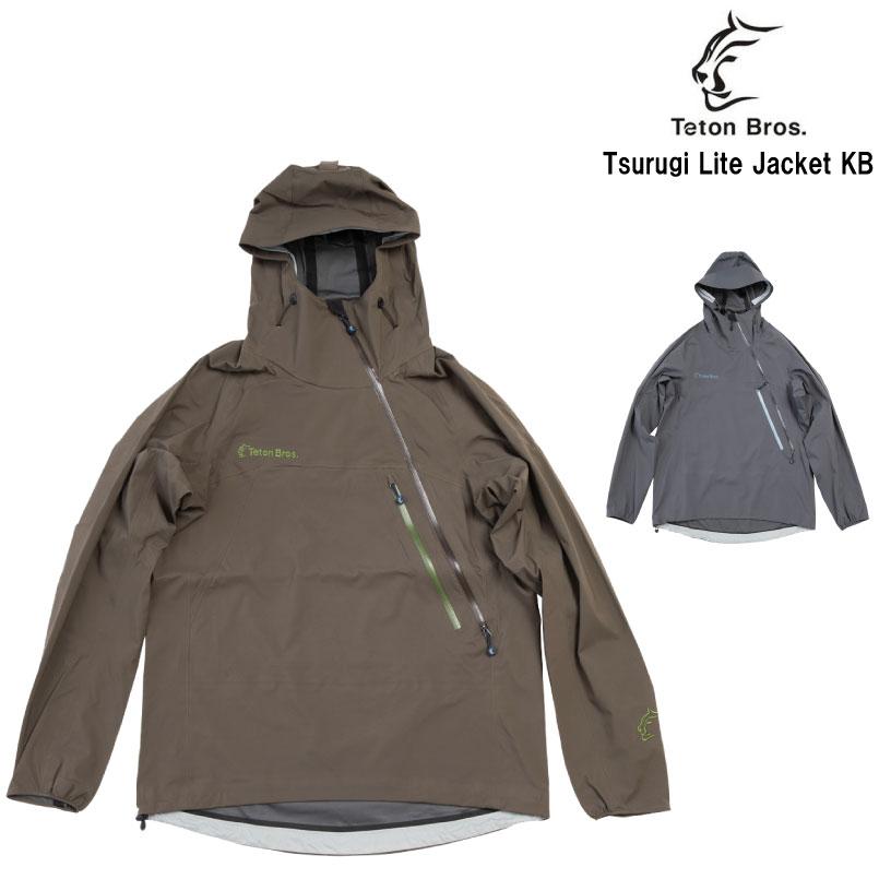ティートンブロス ツルギライト ジャケット ケービー TetonBros Tsurugi Lite Jacket KB ポーラテック
