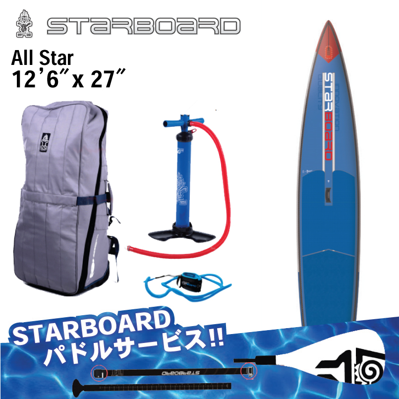 2018 STARBOARD スターボード< 12'6