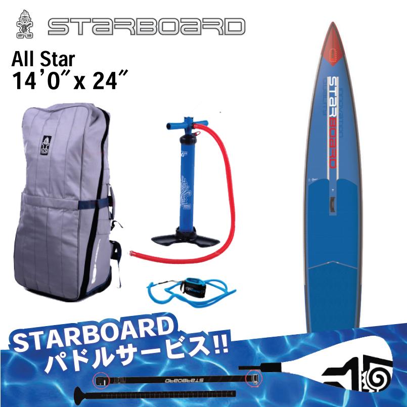 【送料無料(一部地域を除く)】 2018 STARBOARD スターボード< 14'0
