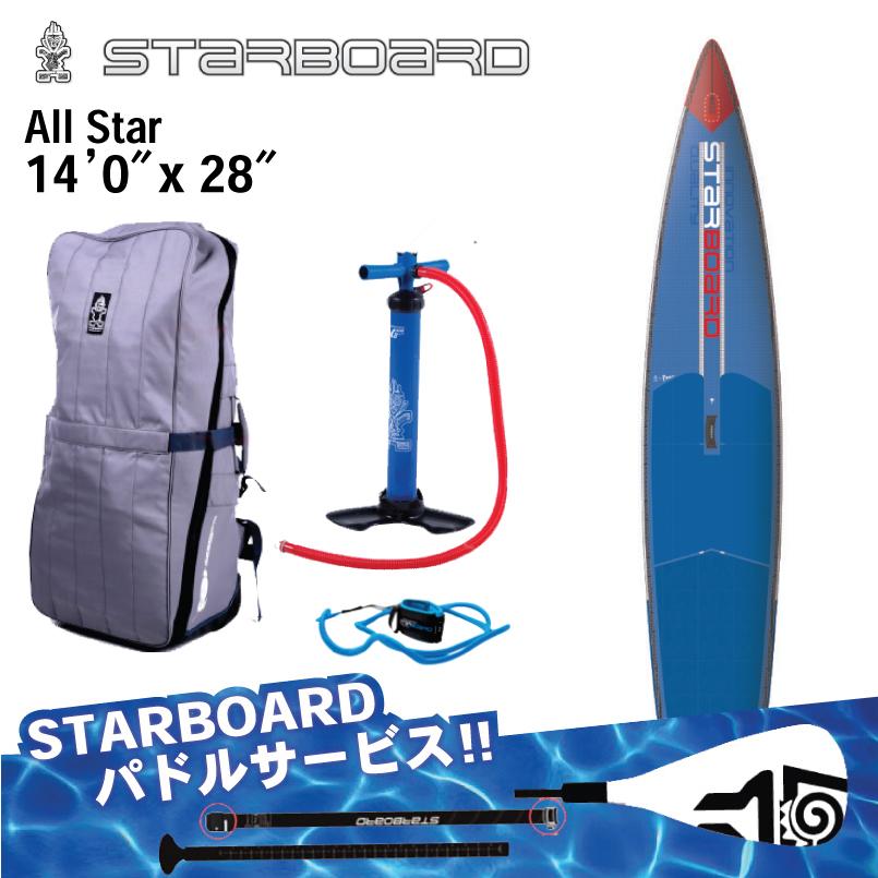 【 開梱 設置?無料 】 2018 STARBOARD スターボード< 14'0