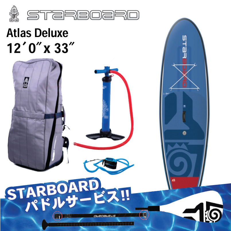 2018 STARBOARD スターボード< 12'0