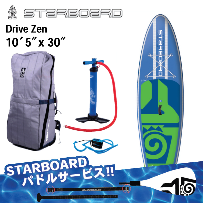 2018 STARBOARD スターボード< 10'5
