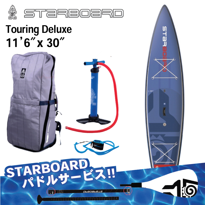 2018 STARBOARD スターボード< 11'6