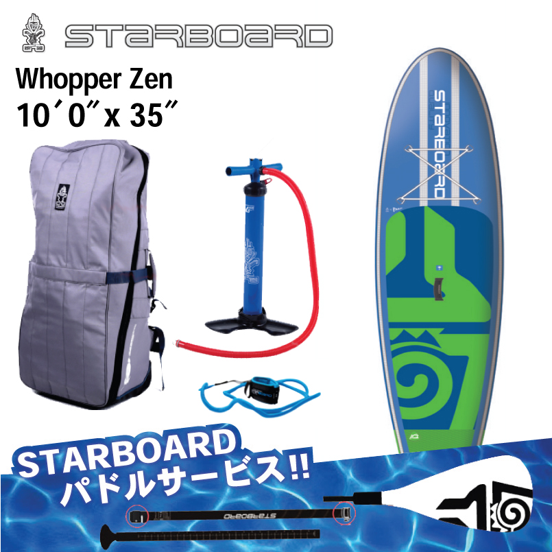 2018 STARBOARD スターボード< 10'0
