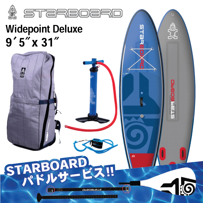 2018 STARBOARD スターボード< 9'5