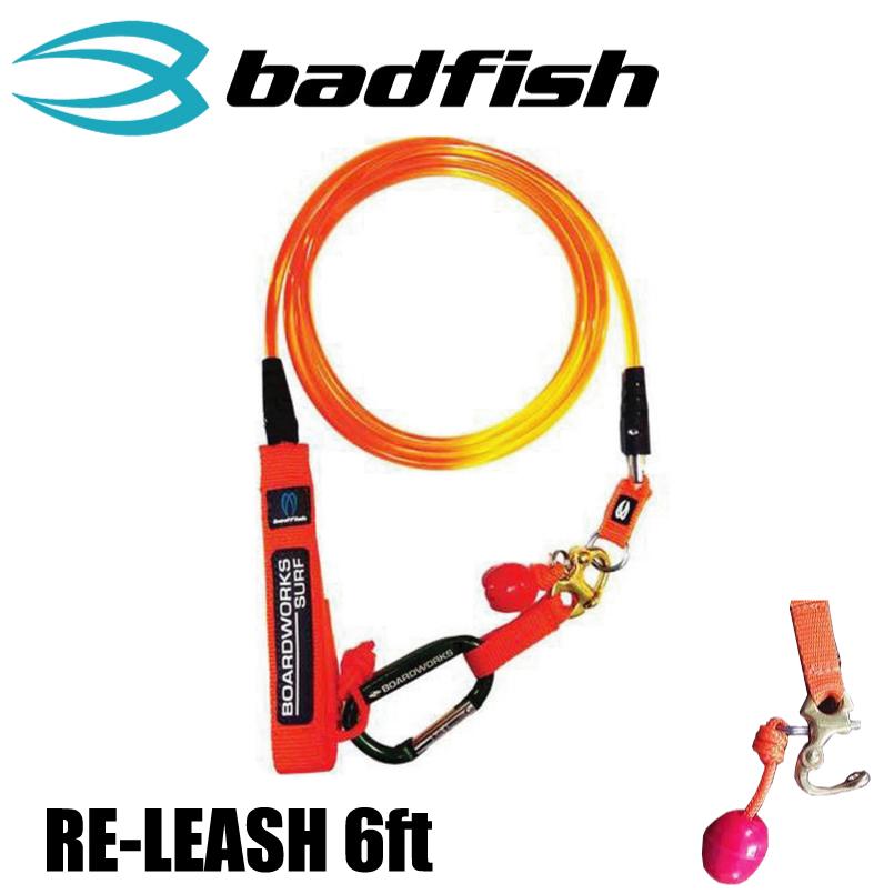 BAD FISH RE-LEASH FISH RE-LEASH SUPリーシュ6ft バドフィシュリリーシュ クイックリーシュ SUPリーシュ6ft, 古着通販 ビンテージ古着屋RUSHOUT:e30d43d5 --- officewill.xsrv.jp