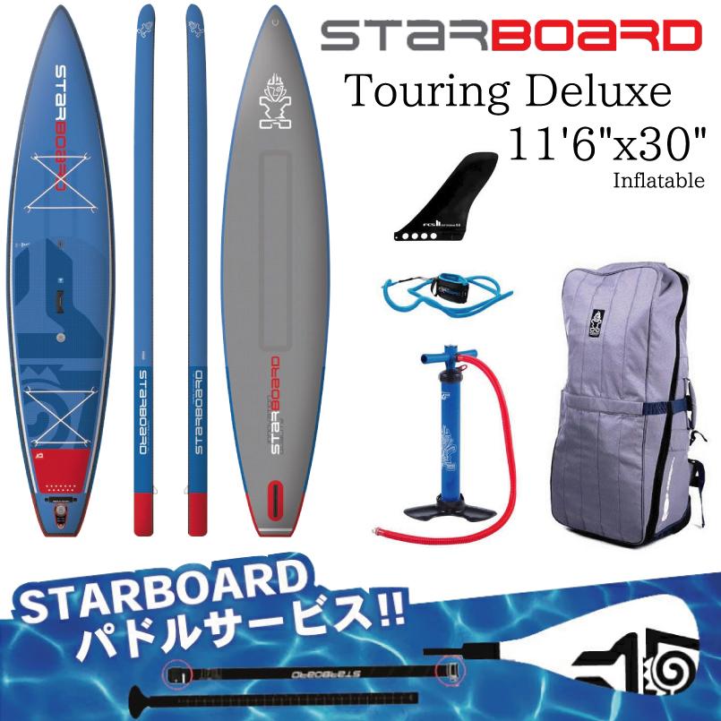 スペシャルオファ 【最大1200円クーポン】3 DELUXE/8 STARBOARD 9:59まで!2019 スターボード 11'6