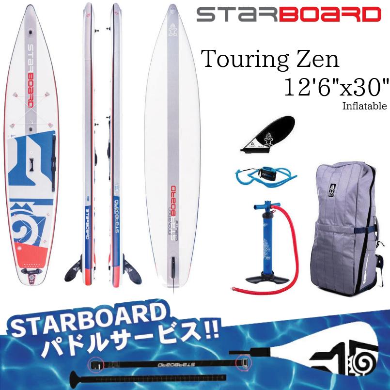 2019 サップボード スターボード ツーリング ゼン 2019 12.6x30x6 STARBOARD TOURING ZEN SUPインフレータブル ZEN サップボード スタンドアップパドルボード 熱溶着, チクサチョウ:f72041cd --- officewill.xsrv.jp