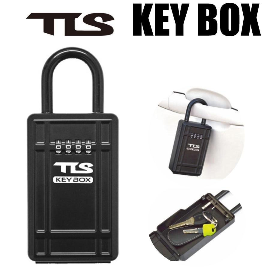 SUPのお供に!カギの安全を確保!! キーボックス セキュリティーボックス TLS KEY BOX BOX型ロッカー セキュリティーボックス 盗難防止 サーフロック キーロッカー