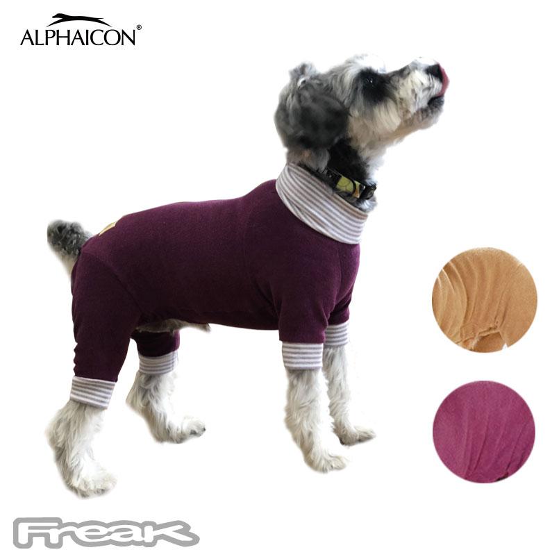 高品質パイル地を使用した快適ドッグウェア ALPHAICON アルファアイコン ドッグウェア SMサイズ<おパジャマ O-PAJAMA>DOG 犬 ※メール便発送