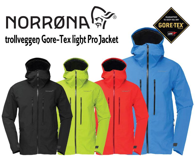 NORRONA ノローナ 3004<trollveggen Gore-Tex light Pro Jacket>ゴアテックスジャケット
