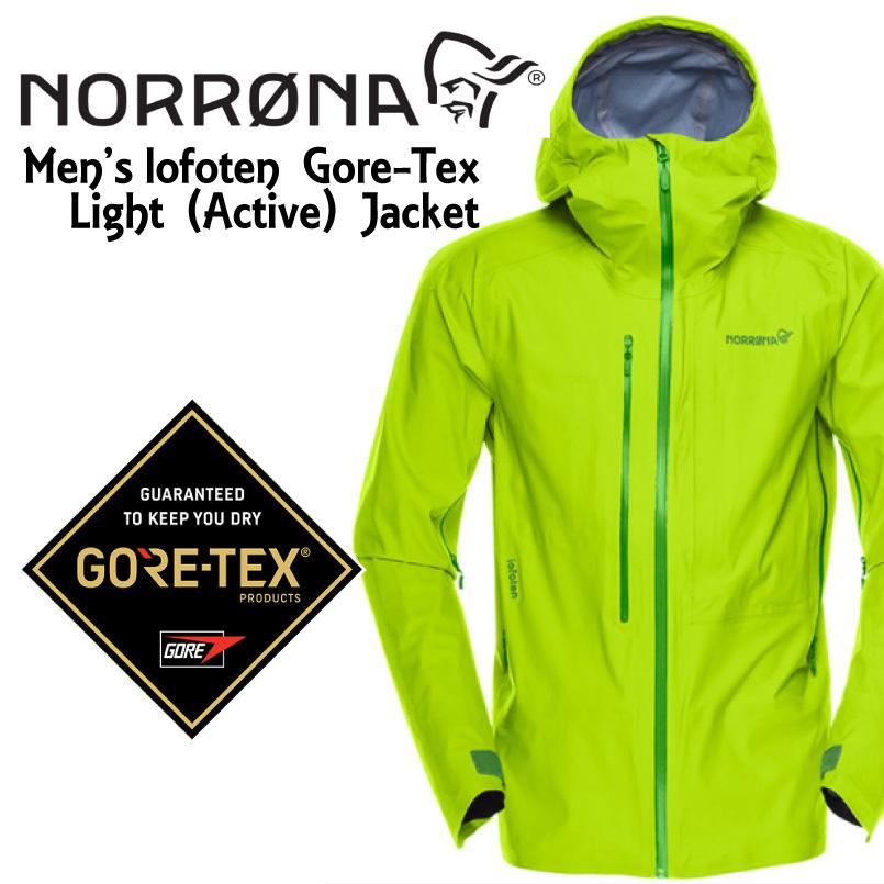 【史上最も激安】 NORRONA ノローナ <lofoten Gore-Tex <lofoten Active NORRONA Jacket>Bamboo Greenメンズ ロフォテン ゴアテックス ロフォテン アクティブ ジャケット, コローナ フリーランス:17e84fde --- pokemongo-mtm.xyz
