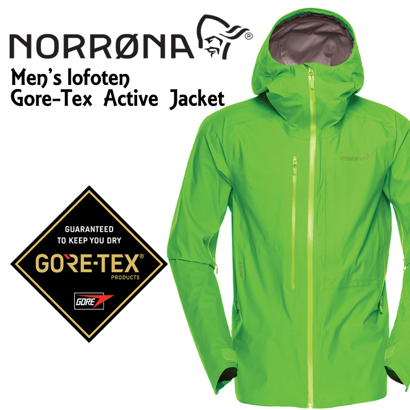 最も軽量で透湿性に富むフリーライディング・スノージャケット NORRONA ノローナ <lofoten Gore-Tex Active Jacket>カラーCreanGreanメンズ ロフォテン ゴアテックス アクティブ ジャケット