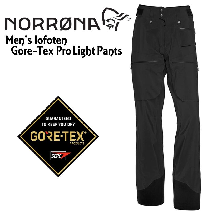 Gore-Tex・・ Proを採用した80デニールの軽量なスノーパンツ NORRONA ノローナ <lofoten Gore-Tex Pro Light Pants >Caviarメンズ ロフォテン ゴアテックス プロ ライト パンツ