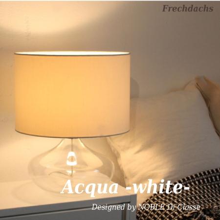 メーカー認定店 テーブルライト インテリア照明 シンプル 美しい デザイン ホテル ACQUA アクア スタンドライトホワイト 寝室 玄関 ランプ シンプル エレガント お洒落 テーブルランプ サイドランプ diclasse LED対応 ラッピング対応 プレゼント ディクラッセ