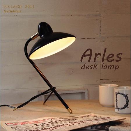テーブルランプ おしゃれ ユニーク デザイン アルル Arles プロバンス風デスクスタンド テーブルライト 寝室 ライト 手元灯 ホワイト ブラック 白 黒 ランプ かわいい インテリア照明 デザイン照明 ディクラッセ