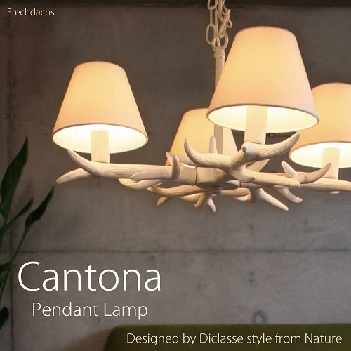 ディクラッセ / シャンデリアペンダント カントナ cantona/DICLASSE/鹿の角のようなデザイン 白 ホワイト シェード付き かわいい 北欧風 おしゃれ リビング ダイニング ランプ インテリア照明 天井照明 ペンダントライト