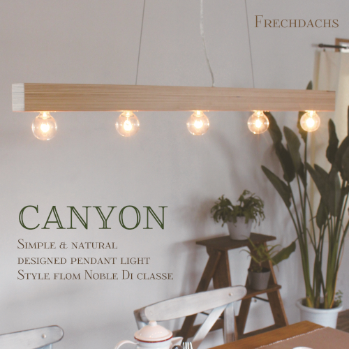 5 Light Wooden Pendant Amazing Pendant Lighting Design